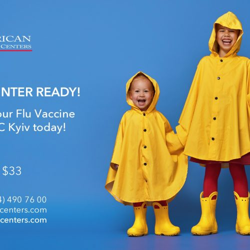 Flu Vaccine is Now Available at AMC
